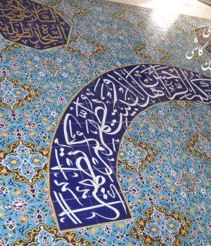 مساجد و اماکن مذهبی